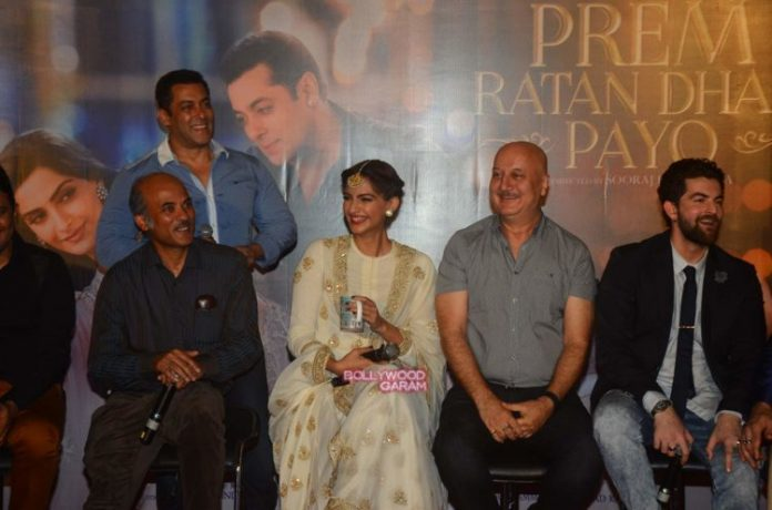 PRDP trailer launch8