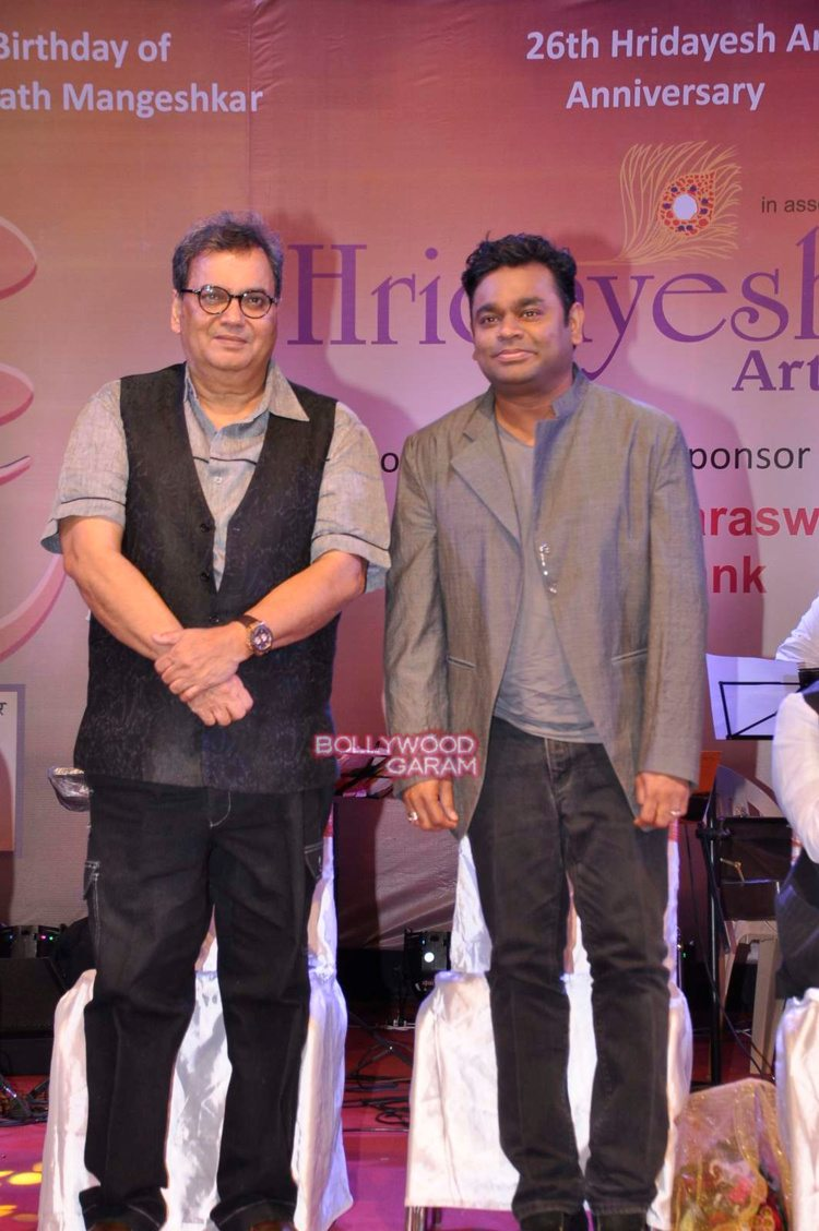 rahman honoured8