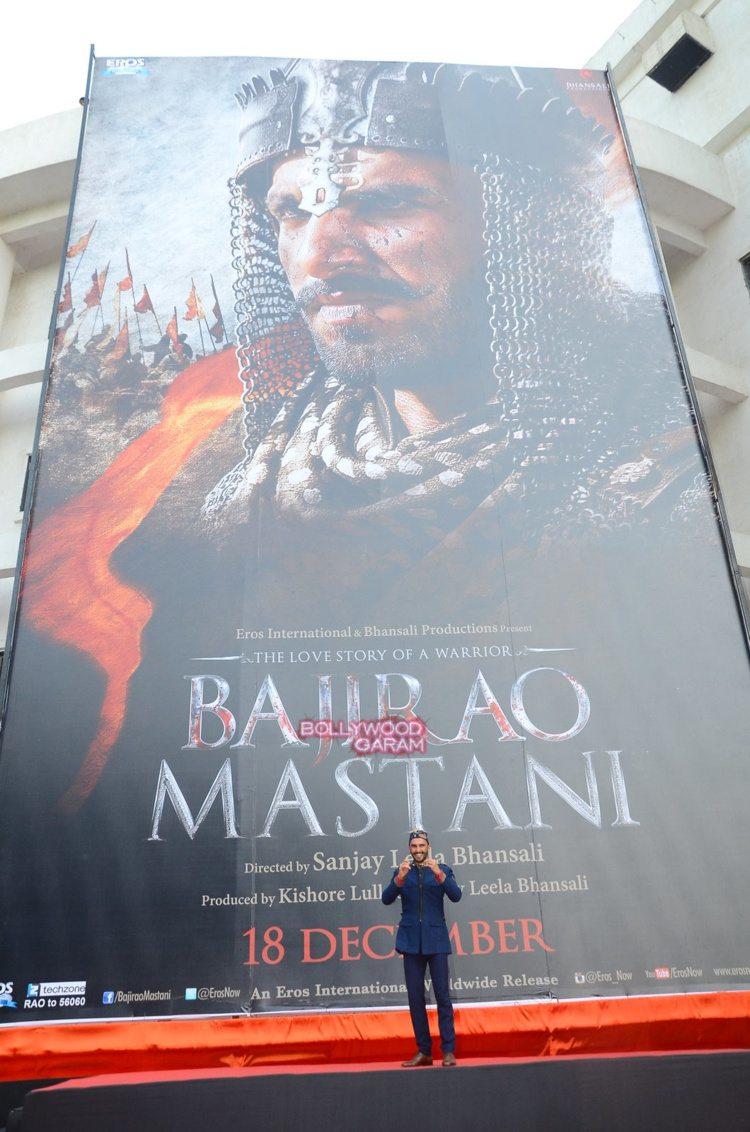 bajirao mastani poster9