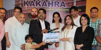 Sunil Pal, Heeba Shah and Madhushree launch Kakahra movie