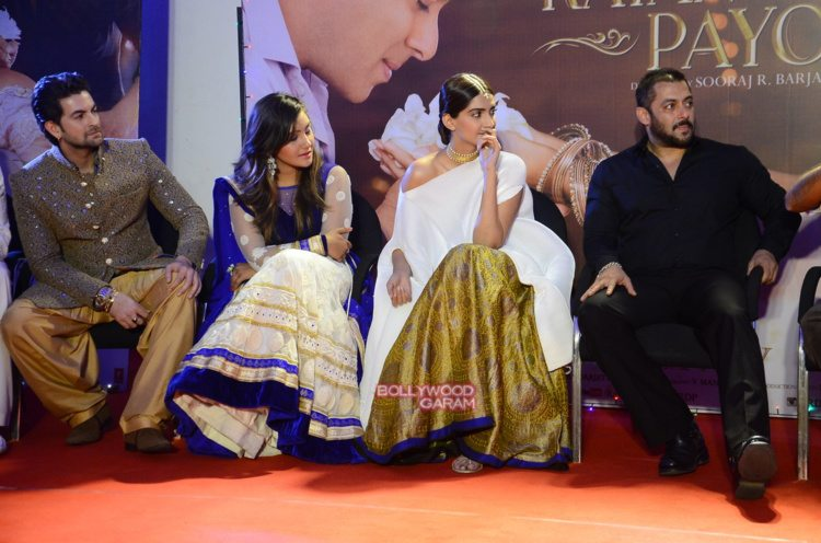 prem ratan press meet5
