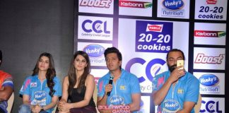 Celebrity Cricket League launched at press conference – Photos