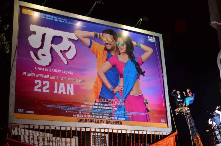 Guru music launch2