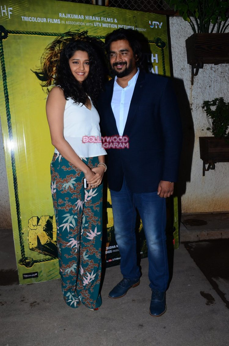 Saala khadoos screening3