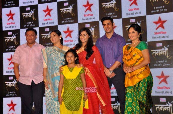 Tamanna TV show2