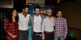 Tere Bin laden Dead Or Alive movie trailer launched – Photos