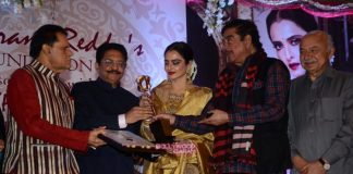 Rekha honored with 3rd National Yash Chopra Memorial Award – Photos