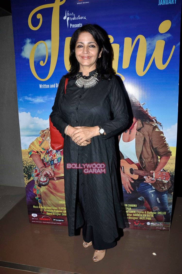 jugni screening1