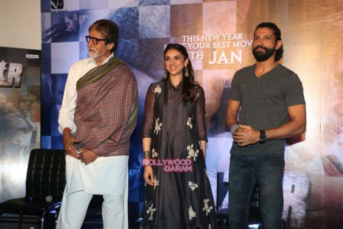 wazir press meet10