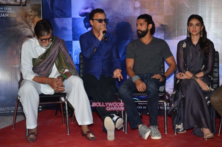 wazir press meet2