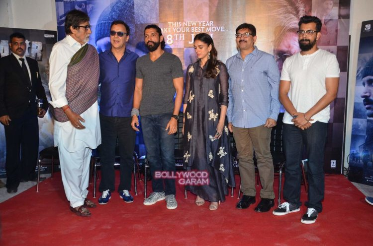 wazir press meet4