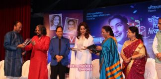 Madhuri Dixit launches late actress Nutan's autobiography