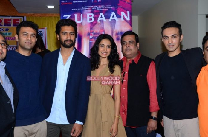 zubaan promotions2
