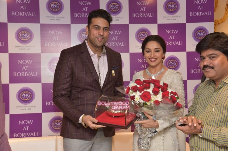 Madhuri PNG event8