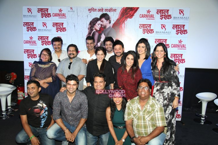 Laal ishq poster launch2