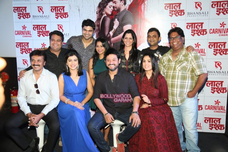Laal ishq poster launch3