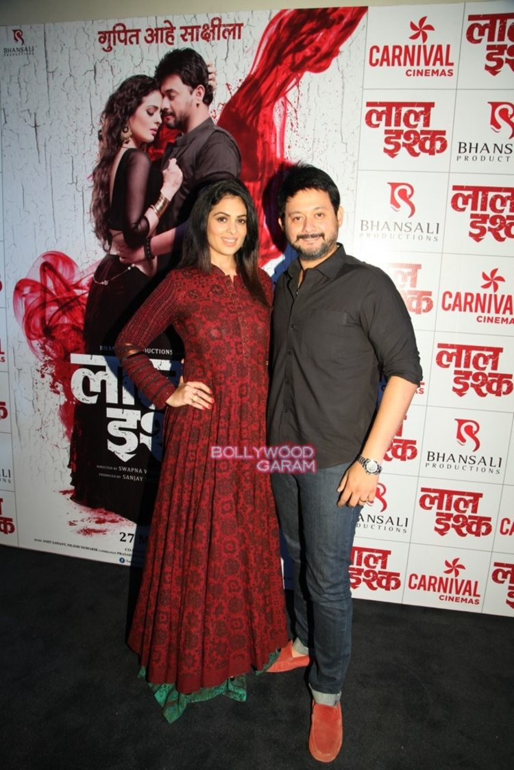 Laal ishq poster launch4