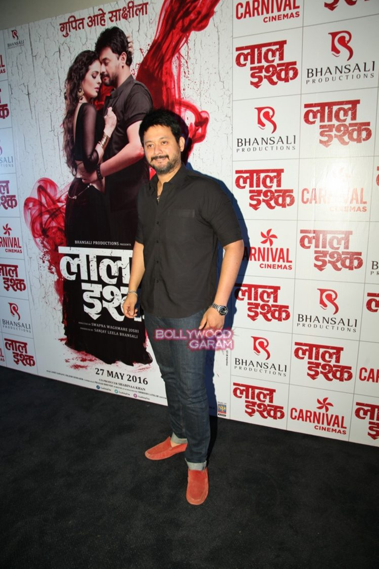 Laal ishq poster launch5
