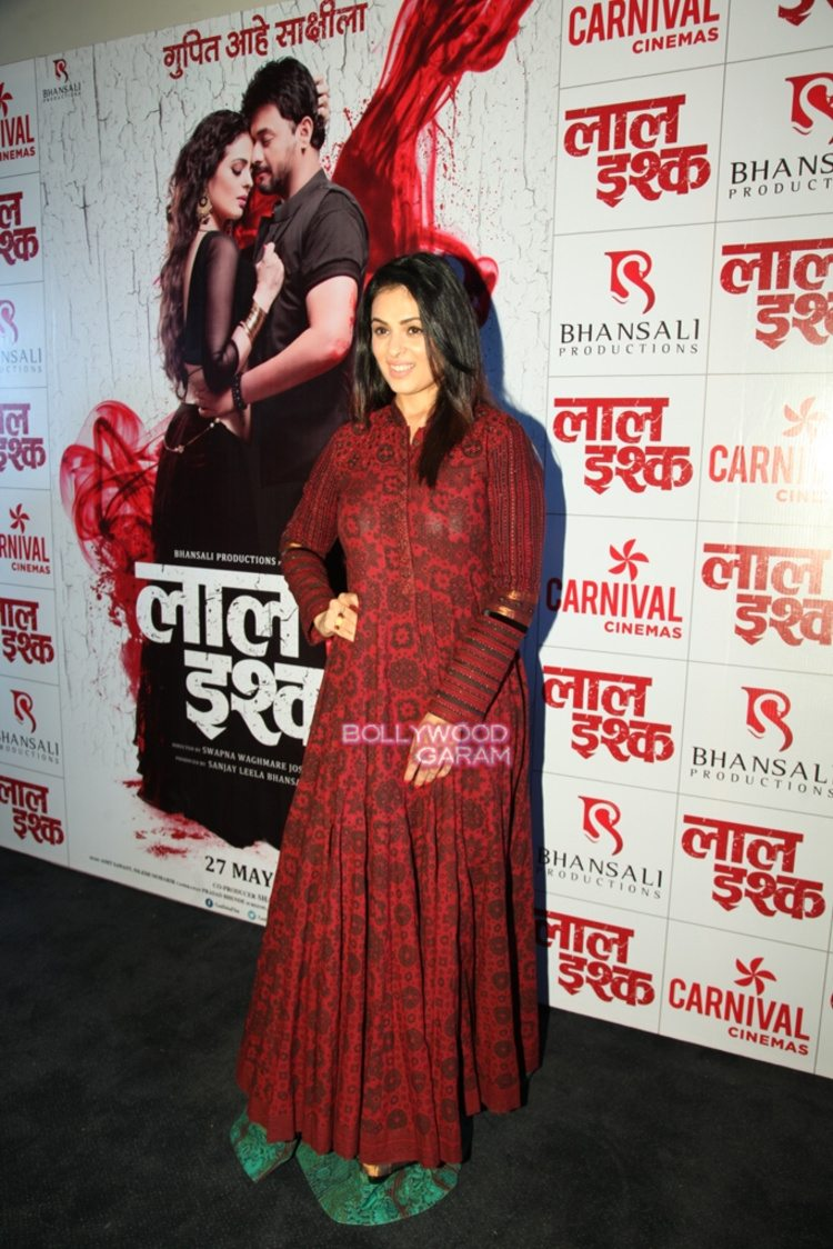 Laal ishq poster launch6