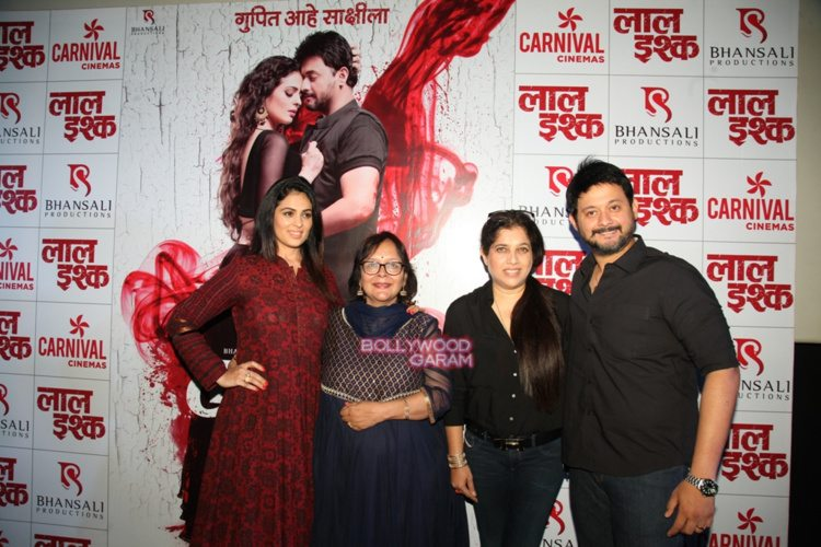 Laal ishq poster launch7