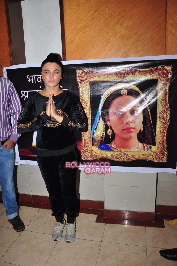Rakhi sawant pratyusha5