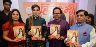 Raveena Tandon at Grehalakshmi magazine 25th anniversary celebration