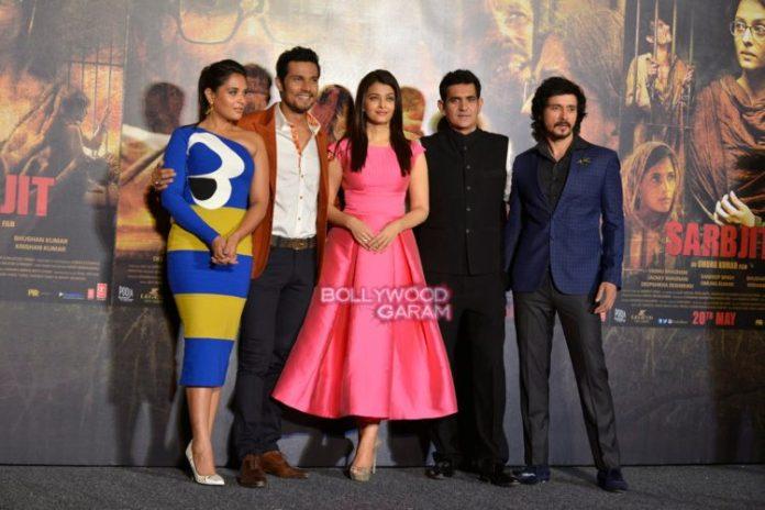 Sarabjit trailer2