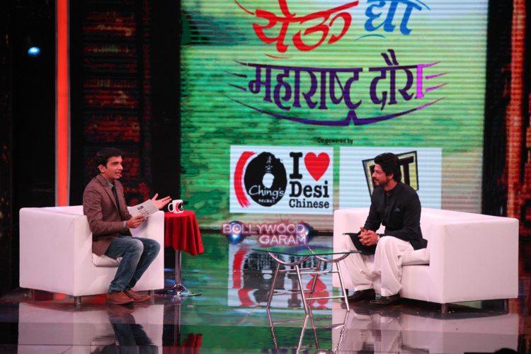 Shahrukh movie1