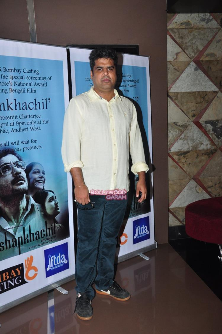 Shankhachil screening2