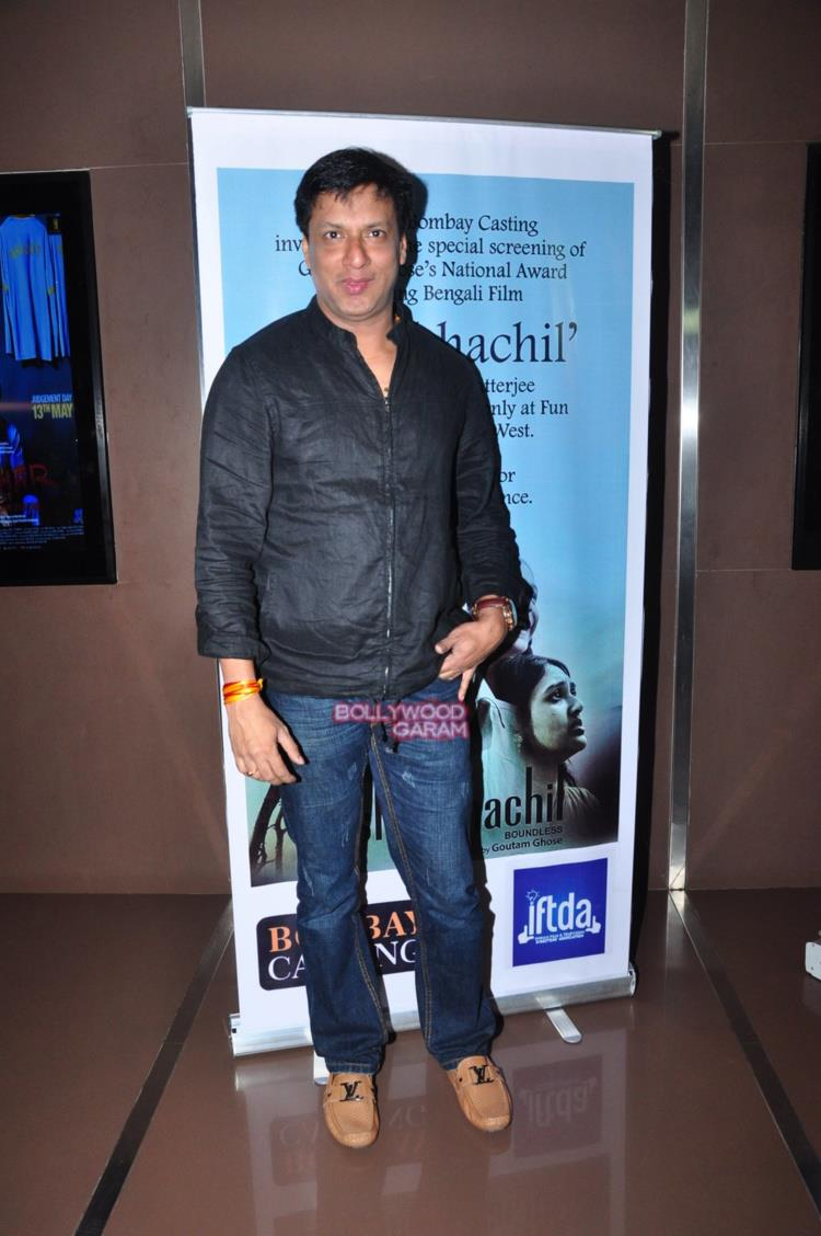 Shankhachil screening4