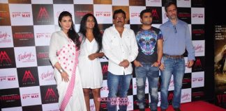 Lisa Ray and Sachiin Joshi launch Veerappan trailer – Photos