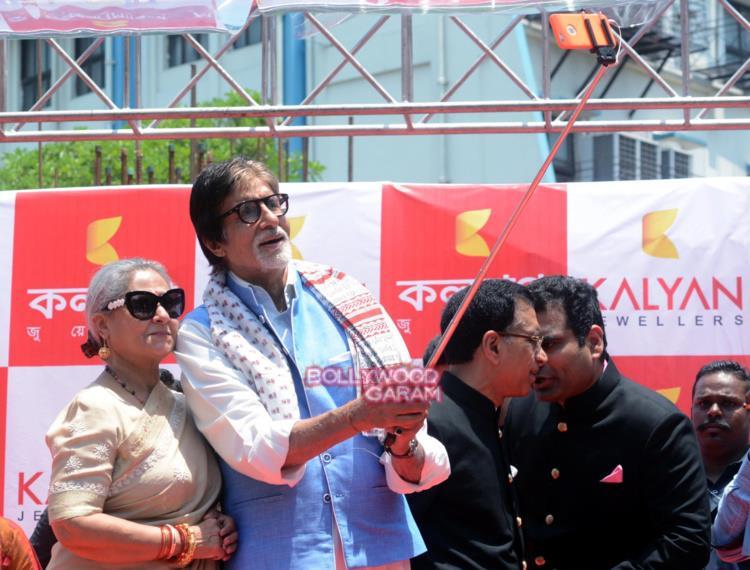 AMitabh jaya kalyan3