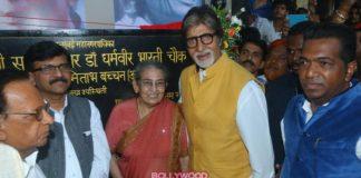 Amitabh Bachchan inaugurates Sahityakaar Dharmveer Bhari Chowk