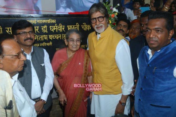 Amitabh Bachchan inaiguration1