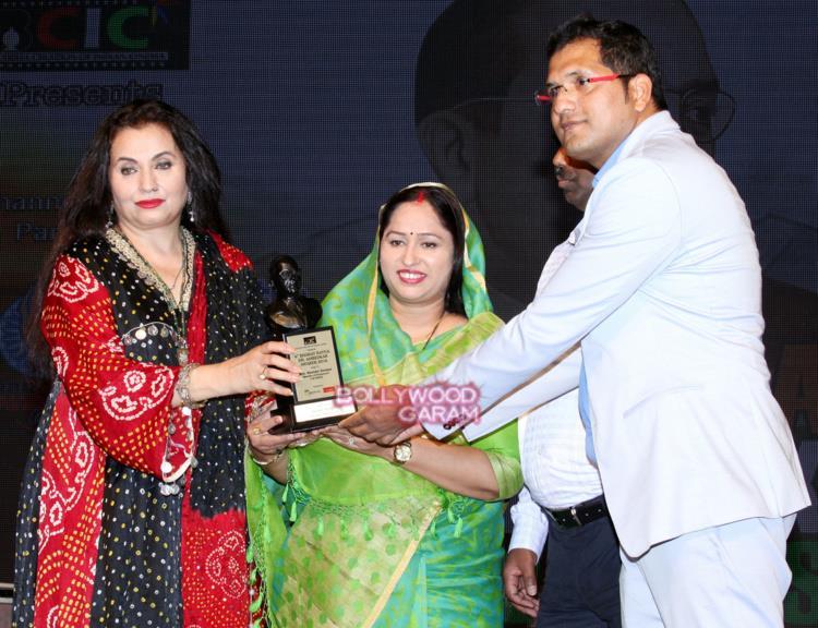 Dr. AMbedkar awards3