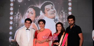 Vidya Balan launches Ekk Albela song