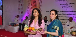 Juhi Chawla stuns at inauguration event