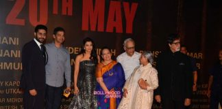 Bachchan family and Bollywood celebrities grace Sarabjit premiere event – Photos