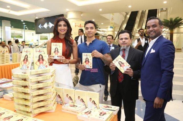 Shilpa book5