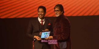 Amitabh Bachchan launches learning tool at an event