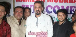 Sanjay Dutt graces Ramzan event in Mumbai
