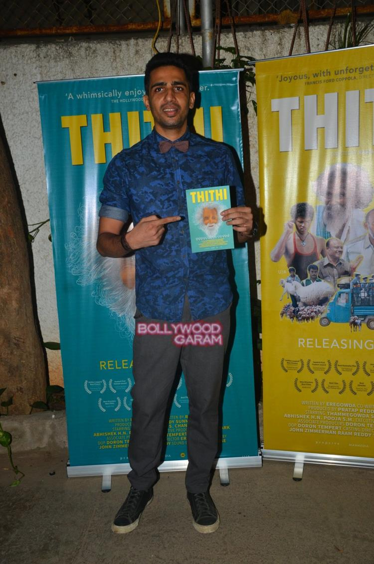 Thithi screening event1