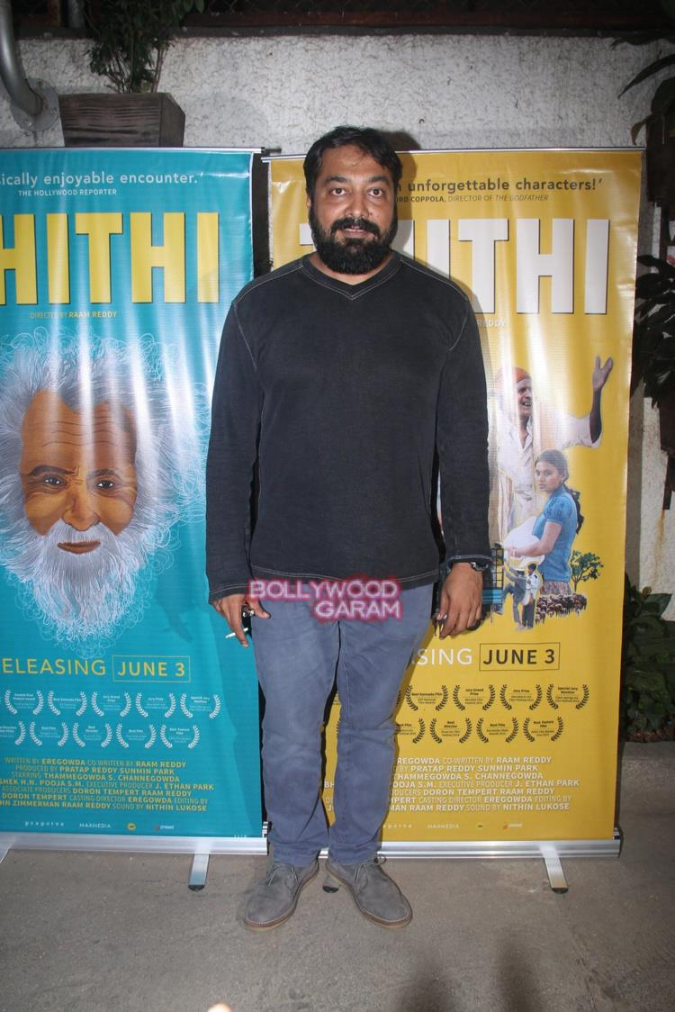 Thithi screening event5