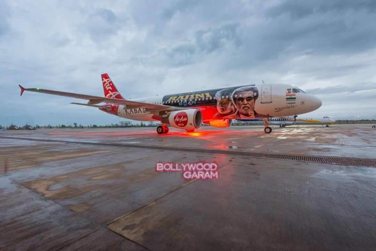 Kabali aircraft3
