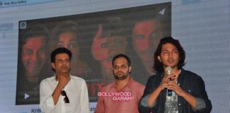 Shirish Kunder and Manoj Bajpayee talk about Kriti at press conference