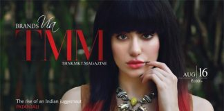 Adah Sharma sizzles on cover of TMM Magazine