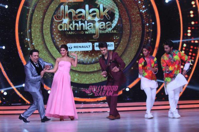 Govinda Jhalak7