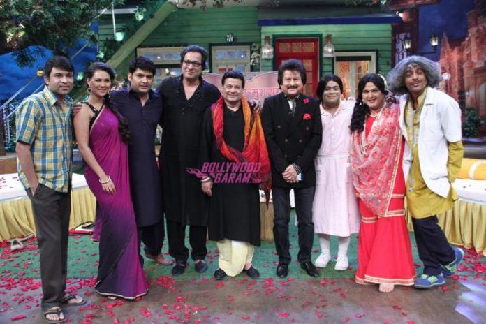 Kapil show ghazal8