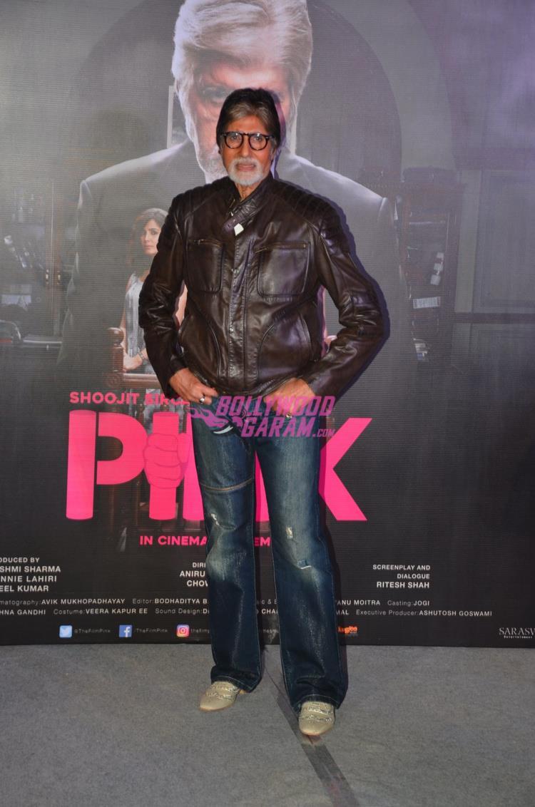 Pink trailer8