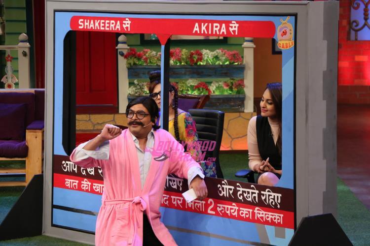 Sonakshi AKira7